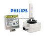 Pair Of D1S / D1R Philips OEM Bulbs